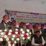 জগন্নাথপুরে ছাত্রলীগের ৭০তম প্রতিষ্ঠা বার্ষিকী পালিত