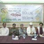 ঢাকাস্থ সুনামগঞ্জ সমিতির ইফতার মাহফিল সম্পন্ন
