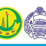 উপজেলা নির্বাচন উপলক্ষ্যে এসএমপির গণবিজ্ঞপ্তি