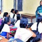 স্কুলে যৌন শিক্ষা: বাংলাদেশে ক্লাসরুমে যা পড়ানো হচ্ছে