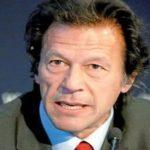 বাংলাদেশে আসছেন পাকিস্তানের প্রধানমন্ত্রী ইমরান খান