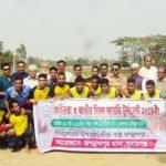 জগন্নাথপুরে পুলিশের উদ্যোগে কাবাডি খেলা অনুষ্ঠিত