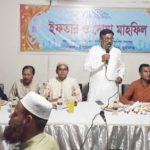 জগন্নাথপুর উপজেলা পরিষদের আয়োজনে ইফতার অনুষ্টিত