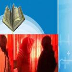 অবৈধ সম্পর্ক বিচ্ছিন্ন ও বিভিন্ন রোগে কুরআনী চিকিৎসা