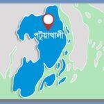 পটুয়াখালীর বাউফলে যৌতুকের জন্য গৃহবধূর ওপর নির্যাতন